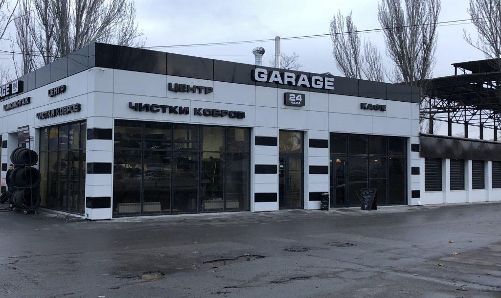КОМПЛЕКС РАБОТ